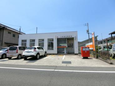 富田郵便局の画像1