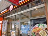 ほっともっと 南久宝寺町店