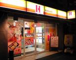 ほっかほっか亭 都島高倉店