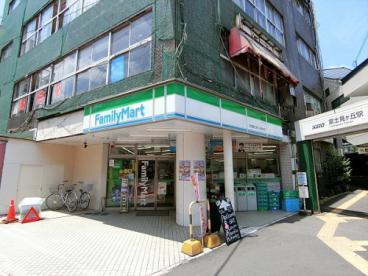 ファミリーマート 富士見ケ丘店の画像1