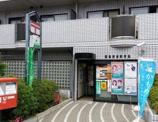 都島南通郵便局