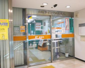 大阪ツイン21内郵便局の画像1
