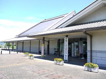 大和郡山市役所 平和支所の画像3