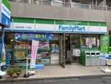ファミリーマート 世田谷松原一丁目店