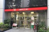 三菱UFJ銀行船場支店