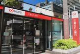 三菱UFJ銀行西心斎橋支店