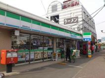 ファミリーマート 高野台二丁目店