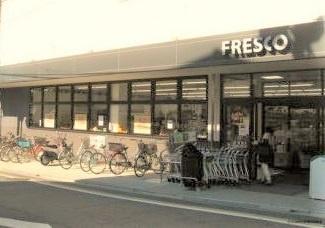 フレスコ 墨染店の画像1