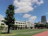 目黒区立田道小学校