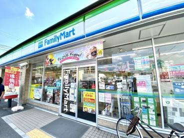 ファミリーマート 四條畷しとみや店の画像1