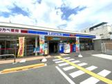 ローソン アカカベ西鴻池町二丁目店
