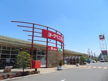 ヨークベニマル泉が丘店の画像3
