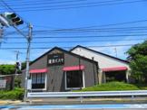 鎌倉パスタ宇都宮八幡台店