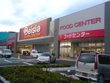 ベイシア 前橋小島田店の画像1