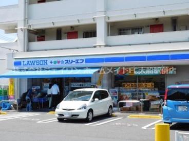 ローソンLTF栄飯島の画像1