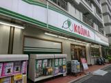 ペットショップコジマ目黒店