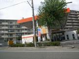 横田石油(株) ジェームス山給油所