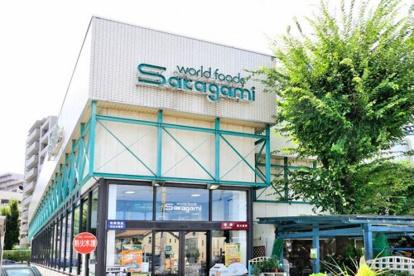 サカガミ清瀬店の画像1