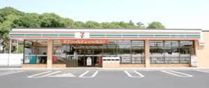 セブン-イレブン ハートイン垂水星陵台店の画像1