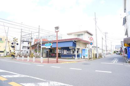 京成千葉線みどり台駅の画像1