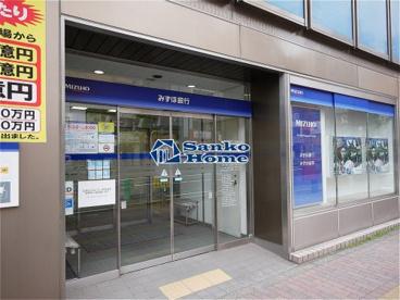 みずほ銀行本郷支店の画像1