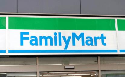 ファミリーマート 姫路仁豊野店の画像1