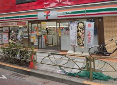 セブン-イレブン 世田谷駒沢大学駅西店の画像1