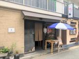 四川料理suu
