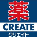 クリエイト薬局新宿市谷田町店
