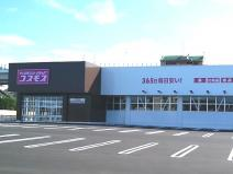 ディスカウントドラッグコスモス 片江店