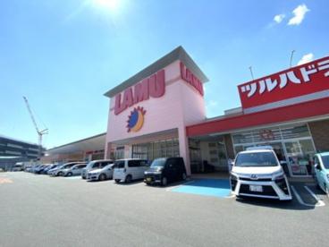 ラムー 寝屋川店の画像1