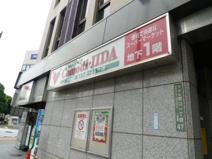 コモディイイダ江戸川橋店