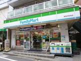 ファミリーマート 豪徳寺駅前店