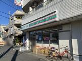 ローソンストア100 世田谷豪徳寺店