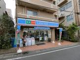 ローソン 世田谷山下駅前店