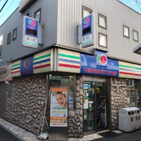 コミュニティ・ストア 垂水 塩屋駅前店の画像1
