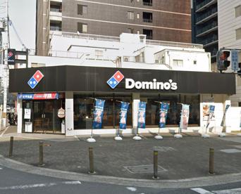 ドミノ・ピザ 阿波座店の画像1
