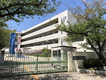 吹田市立千里新田小学校の画像1