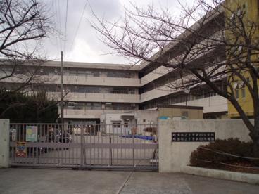 吹田市立千里新田小学校の画像2