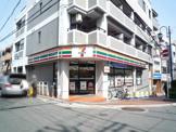 セブンイレブン吹田千里山5丁目店