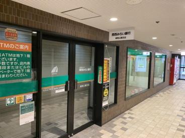 関西みらい銀行緑地公園支店の画像1