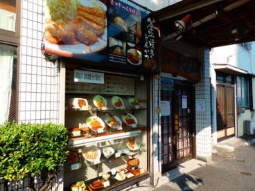 さくらい 井土ケ谷店の画像1
