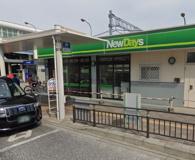 NEWDAYS(ニューデイズ) 辻堂店