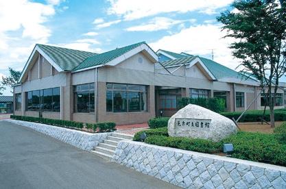 邑楽町立図書館の画像1