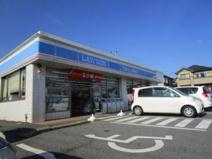 ローソン 千葉稲毛町店