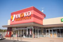 ヤオコー 稲毛海岸店