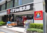 くすりの福太郎 九段北店