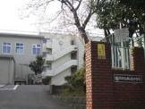 南ヶ丘中学校
