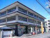 港南郵便局