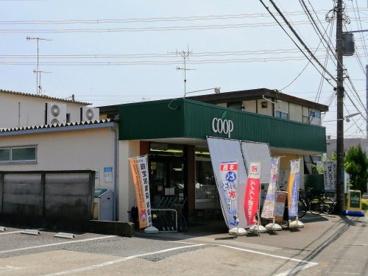 ユーコープ 門沢橋店の画像1